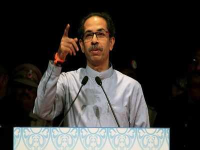 Chief Minister Uddhav Thackeray sets up committee to look into real estate woes