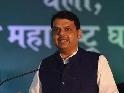 Maharashtra Assembly passes bill to slash quantum of Maratha quota