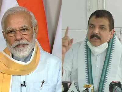 PM Modi's all-party meet over border conflict with China at 5 pm today; AAP, RJD not invited