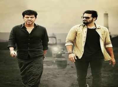 Mufti movie review: Srimurali vs Shiva Rajkumar's battle has an Ugramm hangover