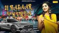 Latest Haryanvi Song 21 Hazar Ka Kurta Sung By Preet Mohit