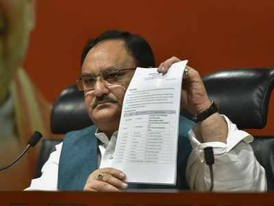Lok Sabha polls: BJP announces 28 West Bengal candidates in first list