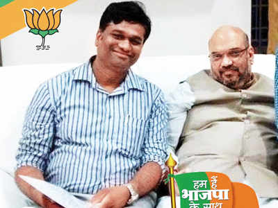 BJP's state social media head quits