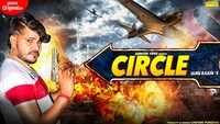 Latest Haryanvi Song 'Circle' Sung By Aman Jaji