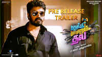 Pathungi Paayanum Thala - Official Trailer