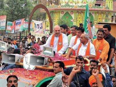 Amit Shah holds rally in Congress bastion Kalol