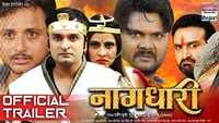 Naagdhari - Official Trailer
