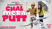 Chal Mera Putt - Official Trailer
