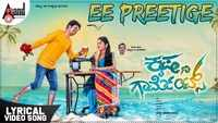 Krishna Garments | Song - Ee Preethige (Lyrical)