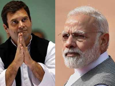 PM Modi stole from Andhra Pradesh and gave it to Anil Ambani: Rahul Gandhi supports Naidu's day-long fast