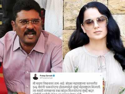 Pratap Sarnaik: BJP plotting my arrest but I stand by my statement