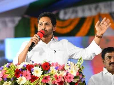 Andhra Pradesh: CM YS Jagan Mohan Reddy launches houses for all programme