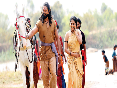 Bicchugatthi movie review: Only for lovers of period films. Period