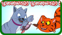 Best Kids Tamil Nursery Rhyme 'Cute Cat' - Kids Nursery Rhymes In Tamil