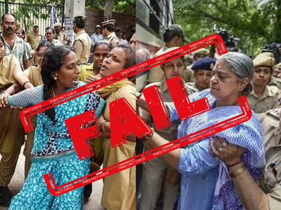 FAKE ALERT: Old, unrelated images shared as that of 'JNU students'