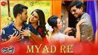 Babo | Song - 'Myad Re'