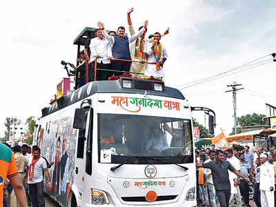 BJP's strength in full show on third leg of Chief Minister's statewide tour
