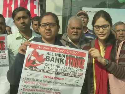 Rs 23,000 crore worth of cheques held up as banking operations affected amid strike