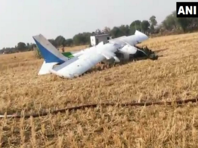 Bhopal: Trainer aircraft crashes after take-off from Bhopal airport, no casualties reported