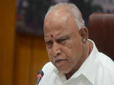 BS Yediyurappa orders CBI probe into phone tapping