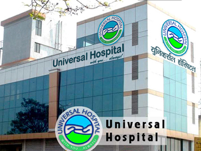 Civic body to take action against Universal Hospital, facility operated sans valid licence for over a year