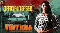 Vrithra - Official Teaser