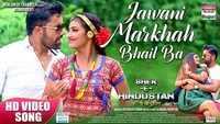 Sher E Hindustan | Song - Jawani Markhah Bhail Ba