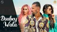 Latest Punjabi Song Doabey Wala Sung By Garry Sandhu & Kaur B