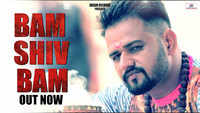 Latest Haryanvi Song 'Bam Shiv Bam' Sung By Raj Mawar
