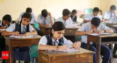 State government reduces age for school admission