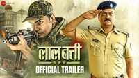 Laal Batti - Official Trailer