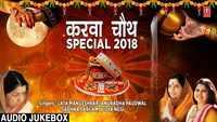 Karwa Chauth Special | Video Jukebox | Karva Choth Songs