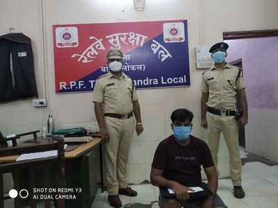 14 IRCTC agents apprehended by Western and Central Railway; tickets worth Rs 21 lakh seized in 10 days