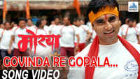 Krishna Janmashtami special Marathi song 'Govinda Re Gopala' from 'Morya' sung by Swapnil Bandodkar and Avadhoot Gupte