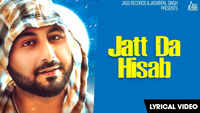 Latest Punjabi Song 'Jatt Da Hisab' (Lyrical) Sung By Sourav Amar