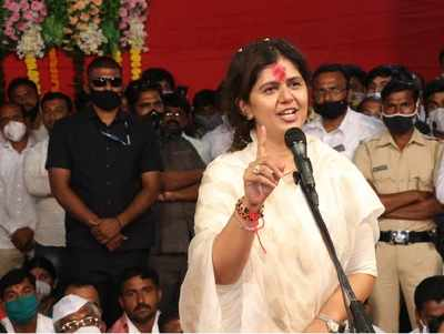 BJP leader Pankaja Munde fumes after cops book her for violating prohibitory orders at a rally