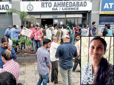 RTO Ek Shame Katha