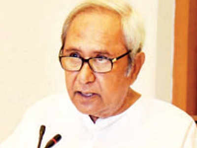 Fani demands special status for Odisha: CM