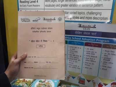 Academically weak kids this school get 'Shaala Mitra'