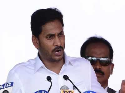 YS Jagan Mohan Reddy appoints seven special invitees to Tirupati Balaji temple board