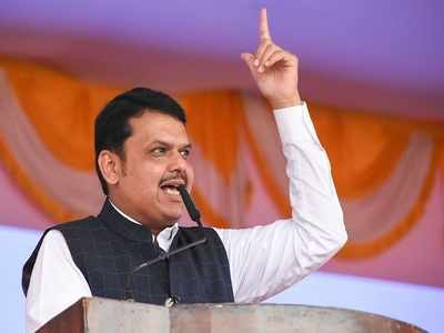 Supreme Court reserves order on plea challenging election of Devendra Fadnavis