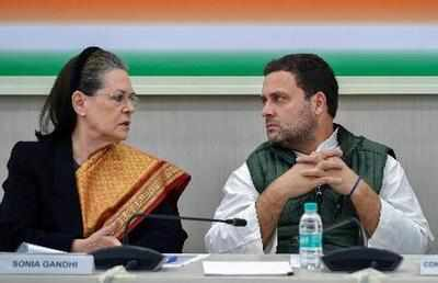 Sonia Gandhi's dinner meet: 32 leaders from 20 political parties come together at 10 Janpath