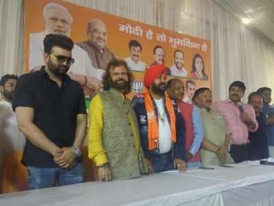 Punjabi singer Daler Mehndi joins Bharatiya Janata Party
