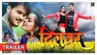 Dilwar - Official Trailer