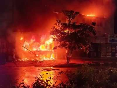 Fire breaks out at Jain Dairy in Ahmedabad