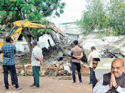 Water tank collapse: Union Home Min shows concern