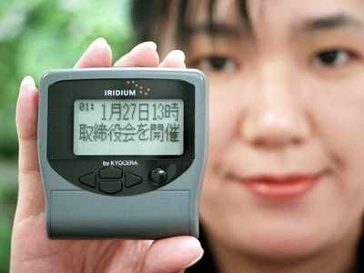Turning the page: Japan's last pager service ends after 50 years
