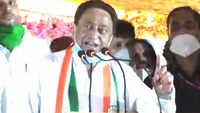 Kamal Nath takes a dig at MP CM Shivraj Singh Chouhan, Jyotiraditya Scindia