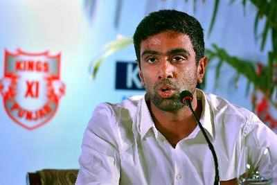 Will try to stay as unpredictable as possible in IPL: R Ashwin