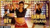 DSP Dev | Promo Song - Akh Da Nishana